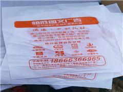 焦作山阳化妆品包装袋出售