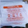 洛陽廣告塑料袋印刷