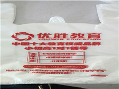 南阳邓州铝箔袋零售