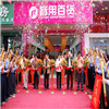 郑州商业摄影摄像公司