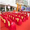 洛阳孟津县年会摄像要找哪个亚博国际app官方下载