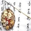 神经官能症吃什么药好 怎么治疗神经官能症