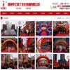 2018郑州开业庆典军乐队舞龙舞狮团盘鼓队选甲乙丙丁礼仪公司