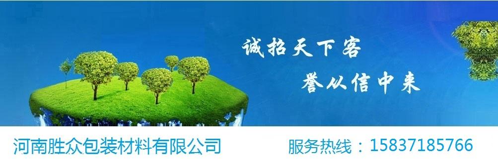河南�俦�包�b材料∏有限公司
